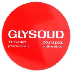کرم پوست گلیسولید قرمز 250 میلی لیتری Glysolid Skin Cream Smoothes Softens Protects 250ml