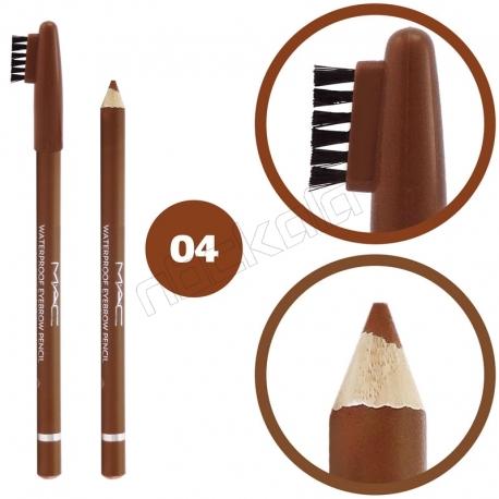مداد ابرو مک ضدآب مدل فرچه دار شماره 04 Mac Waterproof Eyebrow Pencil