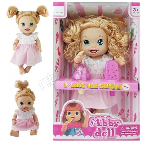 aroosak abby doll