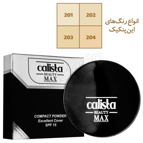پنکیک کالیستا سری MAX مدل Calista Beauty max spf 15 Compact Powder