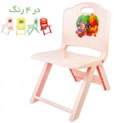 صندلی تاشو پلاستیکی کودکان با طرح خرس پو