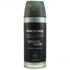 اسپری خوشبو کننده بدن پرستیژ مردانه شماره 117 مدل آرمانی کد حجم 150 میلی لیتر Prestige Armani Code Body Spray For Men 150 ml