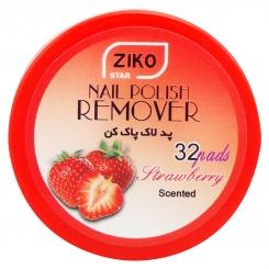 پد لاک پاک کن زیکو مدل کاسه ای با عطر توت فرنگی 32 عددی Ziko Star Nail Polish Remover Pad Strawberry Scented 32 pads