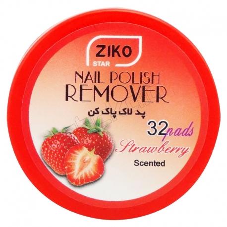 پد لاک پاک کن زیکو مدل کاسه ای با عطر توت فرنگی 32 عددی Ziko Star Nail Polish Remover Pad Green Strawberry Scented 32 pads
