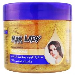 اسکراب لایه بردار پوست مکس لیدی مدل ماسک شنی طلا 350 میلی لیتر Max Lady Gold Scrub