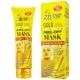 ماسک صورت مکس لیدی مدل ماسک طلا حاوی عصاره کلاژن Max Lady Gold Mask Collagen Extract 120g MX-2151