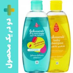 ست شامپو بچه جانسون Johnson's Baby و شامپو بچه جانسون مدل بازکننده گره مو حجم 200 میلی Johnson No More Tangles Baby Shampoo