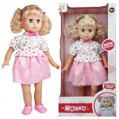 عروسک خارجی 45 سانتی یوکوکا مدل UKOKA 8010 Lovely Doll Suit