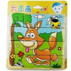 پازل شش وجهی مکعبی چوبی طرح حیوانات خارجی 16 تکه
