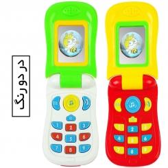 اسباب بازی موبایل تاشو موزیکال برند لانگ استریم مدل CY1013A