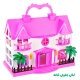 خانه بازی کلبه آذین مدل خانه باربی Azine House