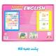 اسباب بازی آموزش انگلیسی آهنربایی تی تویز Magnetic English Learning