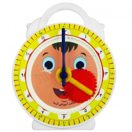 ساعت آموزشی پایه دار درسا